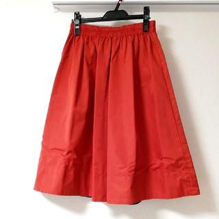 グレイル(GRL)の新品同様 リバーシブル フレアスカート(ひざ丈スカート)