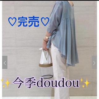 ドゥドゥ(DouDou)の今季doudou❤ シフォン フレアブラウス TOPS オレンジ アースカラー(シャツ/ブラウス(長袖/七分))