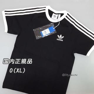 O【新品/即日発送OK】adidas オリジナルス Tシャツ 3ストライプ 黒