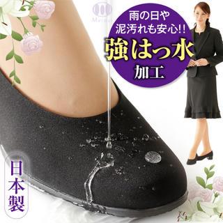 足が楽な布製フォーマル パンプス 新品(ハイヒール/パンプス)