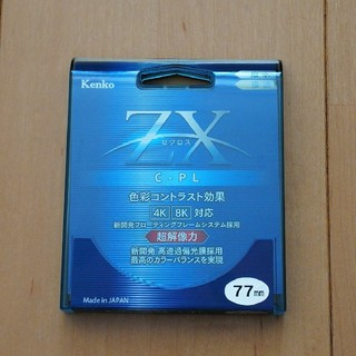 Kenko - kenko zx c-pl 77mm