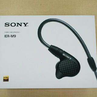 SONY - ★☆SONY IER-M9 新品同様付属品全てあり!