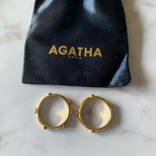 アガタ(AGATHA)のAGATHA  アガタ  リング  2つ(リング(指輪))