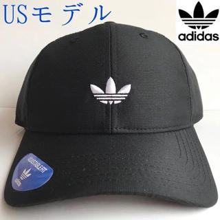 アディダス(adidas)のレア【新品】adidas アディダス USA キャップ 黒(キャップ)