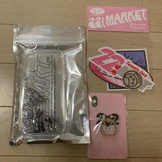 エーケービーフォーティーエイト(AKB48)の22market♡3点セット早い物勝ち♡(iPhoneケース)