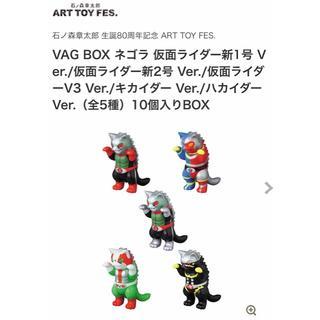 メディコムトイ(MEDICOM TOY)のVAG BOX ネゴラ 小夏 石ノ森章太郎 ART TOY FES(特撮)