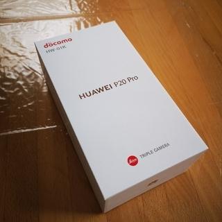 HUAWEI P20 Pro docomo版