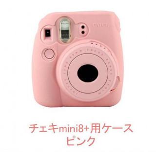 チェキ(instax mini8+/8)用 カメラケース ピンク