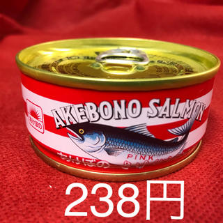 あけぼの さけ水煮缶 90g  おまとめ時の割引単価238円(缶詰/瓶詰)