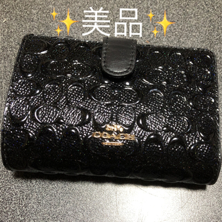 cd6f0b52be07 コーチ(COACH) ラメ 財布(レディース)の通販 100点以上 | コーチの ...