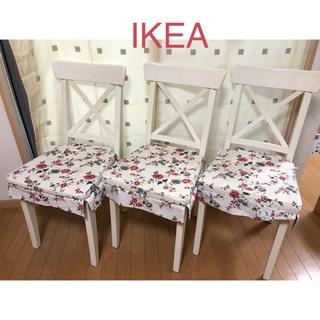 IKEA - イケア IKEA ダイニング チェア チェアパッド 椅子カバー