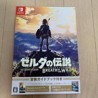 Nintendo Switch - 送込 Nintendo Switch ゼルダの伝説 新品 冒険ブック付き
