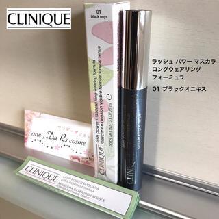 クリニーク(CLINIQUE)の■新品■ クリニーク マスカラ(マスカラ)