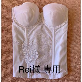 ウィング(Wing)のRei様専用☆結婚式☆ブライダルインナー(ブライダルインナー)