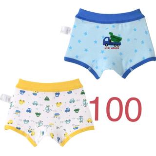 ミキハウス(mikihouse)の(新品)ミキハウスボクサーパンツ100サイズ(下着)
