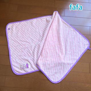 フェフェ(fafa)の★ fafa ★ フェフェ ブランケット / ベビー / 赤ちゃん /授乳ケープ(おくるみ/ブランケット)