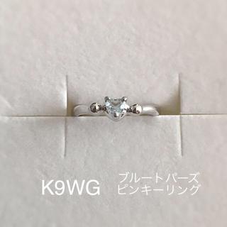 K9WGブルートパーズピンキーリング(リング(指輪))
