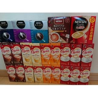ネスレ(Nestle)のネスカフェ ブライト(コーヒー)