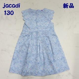 cd95be4824e81 ジャカディ(Jacadi)の 新品 jacadi   ジャカディ リバティワンピース 130(ワンピース