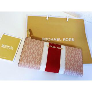 マイケルコース(Michael Kors)の【マイケルコース】人気のMKロゴ  JET SET  正規品(財布)