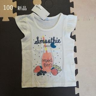 シマムラ(しまむら)の新品☆100(小さめ)肩フリルTシャツ(Tシャツ/カットソー)
