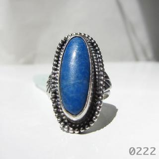 リング ターコイズ シルバー 新品 インデアンジュエリー 天然石 ラピスラズリ(リング(指輪))