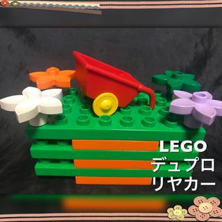 Lego - LEGO デュプロ リヤカー 手押し車 二輪車 1piece