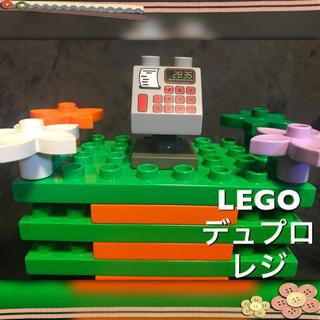 Lego - LEGO デュプロ レジ レジスター 2piece
