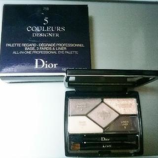 ディオール(Dior)のディオール サンク クルール アイシャドウ アイライナー  718  Dior (アイシャドウ)