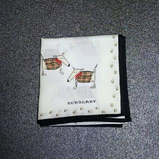 バーバリー(BURBERRY)の新品  Burberry②  ハンカチ ワンちゃん  犬柄  バーバリー(ハンカチ)