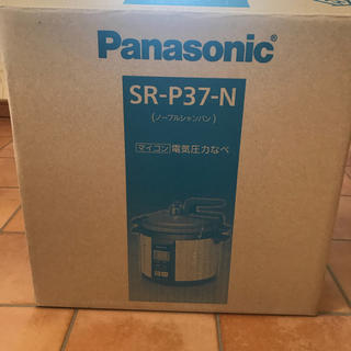 パナソニック(Panasonic)のパナソニック 電気圧力鍋 新品未使用(調理機器)