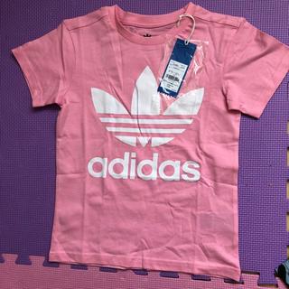adidas - 新品!アディダスオリジナルス
