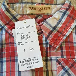 ニシマツヤ(西松屋)の新品 西松屋 チェックシャツ 95㌢(ブラウス)