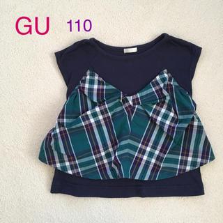 GU - GU110 girls
