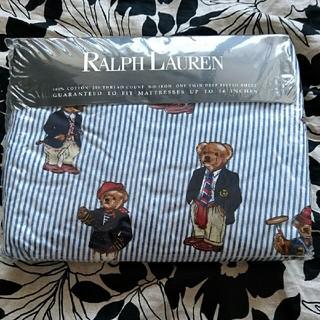 ラルフローレン(Ralph Lauren)のセール 新品 ラルフローレン フィットシーツ ポロベア ストライプ (生地/糸)