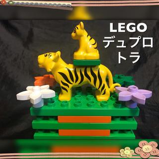 Lego - LEGO デュプロ トラ どうぶつ