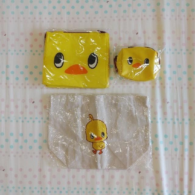日清食品(ニッシンショクヒン)のひよこちゃんグッズ エンタメ/ホビーのおもちゃ/ぬいぐるみ(キャラクターグッズ)の商品写真