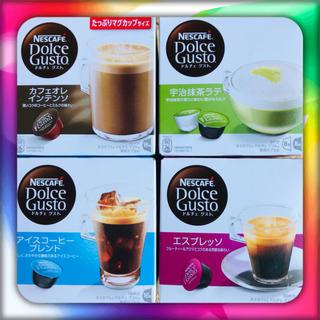 ネスレ(Nestle)の訳あり★ネスカフェ ドルチェグスト 専用カプセル 4種セット(コーヒー)