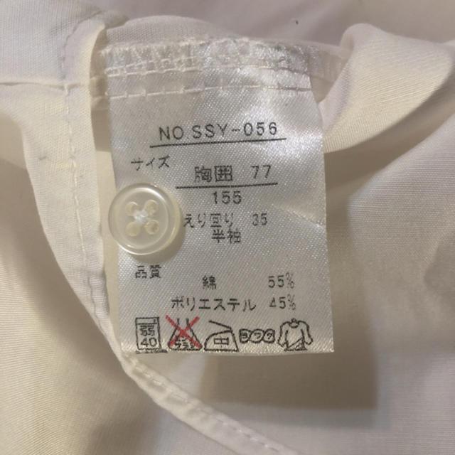 しまむら(シマムラ)の学生シャツ 半袖 155cm 男の子用 キッズ/ベビー/マタニティのキッズ服 男の子用(90cm~)(Tシャツ/カットソー)の商品写真