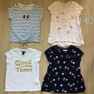 H&M - 140 Tシャツ 4枚