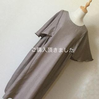 着物 リメイク ワンピース ケープ袖 キャミワンピース(着物)