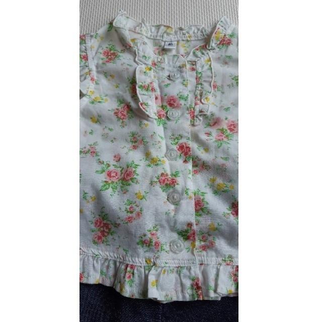 西松屋(ニシマツヤ)の西松屋 ブラウス セットアップ キッズ/ベビー/マタニティのベビー服(~85cm)(ワンピース)の商品写真