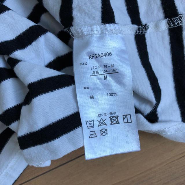 しまむら(シマムラ)のレディーストップス レディースのトップス(カットソー(半袖/袖なし))の商品写真