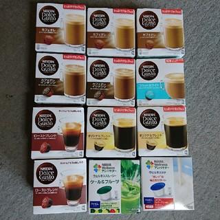 ネスレ(Nestle)の新品未使用、ドルチェグストカプセル 10箱、ウエルネスカプセル 2箱(コーヒー)
