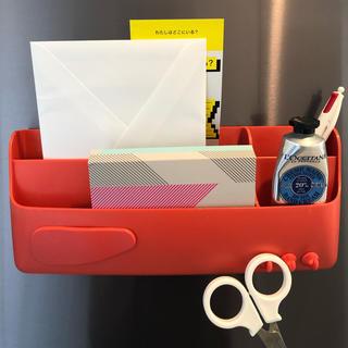 マグネットポケット 冷蔵庫 ペン立て シンプル Bi casa マグネットホルダ(収納/キッチン雑貨)