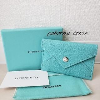 ティファニー(Tiffany & Co.)の新品同様【ティファニー&コー】ティファニーブルー レザー カードケース 名刺入れ(名刺入れ/定期入れ)