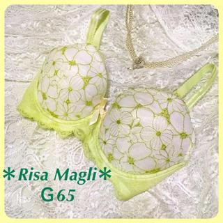 リサマリ(Risa Magli)のリサマリ * G65 * ブラジャー * フラワー(ブラ)