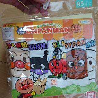 アンパンマン(アンパンマン)のアンパンマンパンツ5枚組95㎝(下着)