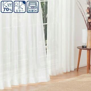 ニトリ - ニトリ レースカーテン☆*°UV70%カット、ミラー、洗濯OK☆*°