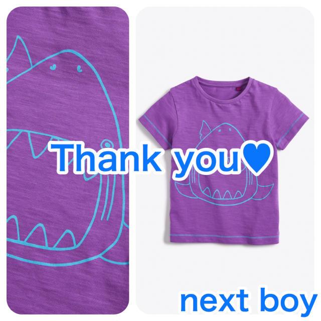 NEXT(ネクスト)の©様 専用 キッズ/ベビー/マタニティのベビー服(~85cm)(Tシャツ)の商品写真